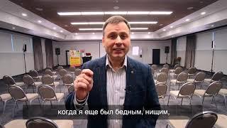 БОЛЬШАЯ ЦЕЛЬ. Новый вебинар Николая Латанского