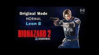 Apertura de 4th survivor Luego Resident evil 2 speedrun Any % Leon A Hard mode ! Vamos a ello !!