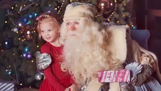 Дед Мороз на 31 декабря заказать