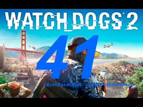 Игры Watch Dogs PlayGroundru