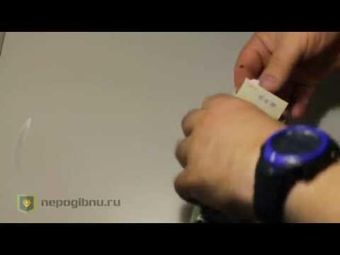 Бицин - комплект для дезинфекции обуви