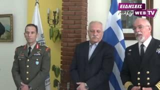 Παράδοση ναυτικής στολής Π. Υψηλαντη από Εφέδρους Κιλκίς-Eidisis.gr webTV