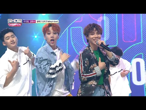 Show Champion EP.275 WOO JIN YOUNG , KIM HYUN SOO - Falling In Love