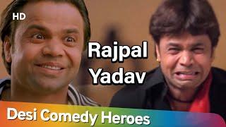 तू मरेगा नहीं ... तू सड़ेगा | Desi Comedy Heroes of Bollywood Rajpal Yadav | Phir Hera Pheri - Dhol