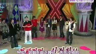 X MAN 27 ep 64 2005.01.23 part 3