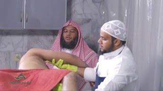 تغسيل الميت وتكفينه والصلاة عليه حسب سنة المصطفى صلى الله عليه وسلم