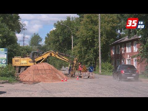 На улице Пугачева в Вологде прокладывают ливневую канализацию