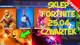 FORTNITE 25.04 SHOP-SKINS CLASSICS before the event Fortnite x Avengers-Ace of the skies, sticky colors