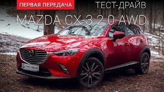 видео Mazda CX-3 и хэтчбек Mazda Demio 2017 модельного года