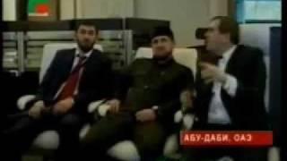 "Рамзан Кадыров болельщик ""Манчестер Сити"""