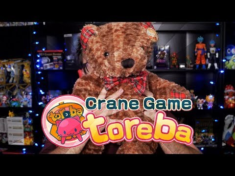 Crane Game Toreba - THE CRANE GAME KING HAS ARRIVED!