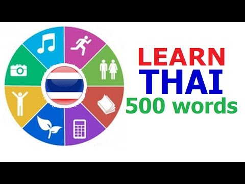 Learn Thai (Vocabulary)