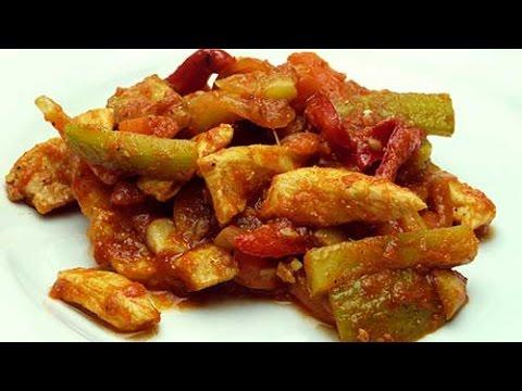 Turkish Sauteed Chicken Recipe - Vegetable Saute With Chicken