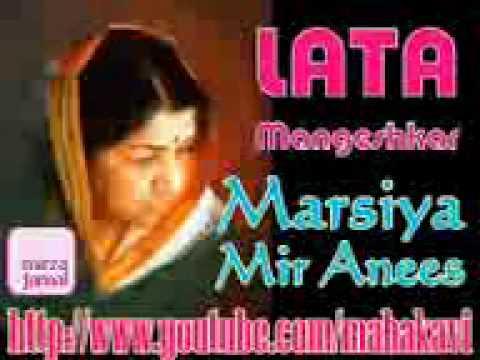 Mir Anees Poetry Books In Urdu Pdf