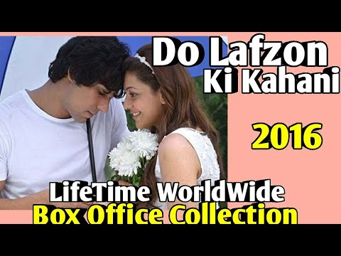 DO LAFZON KI KAHANI 2016 Bollywood Movie...