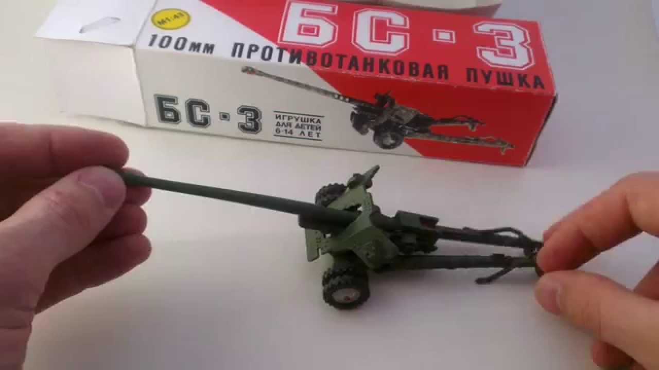 Металлические игрушки СССР - YouTube