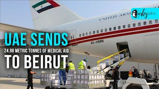 UAE Sends 24.88 Metric Tonnes Of Medical AID To Beirut | Curly Tales
