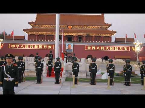 Tiananmen Square Flag Lowering Ceremony / 天安门广场国旗降低仪式