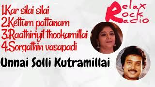Unnai Solli Kutramillai movie songs 1990 | Audio jukebox