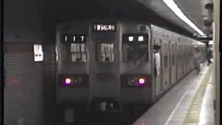 都営浅草線の、5200形普通列車千葉ニュータウン中央行きです。1994年10...