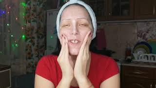 Мега маска для проблемной кожи лица