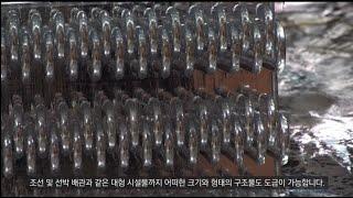 코리아갈바 용융아연도금(한글) HOT DIP GALVA…