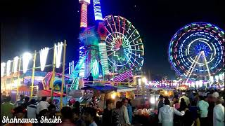 Mahim Ka Mela || Mahim Biggest Fair In Mumbai || Fair 2017 Full Video. #perfectbadboy😇