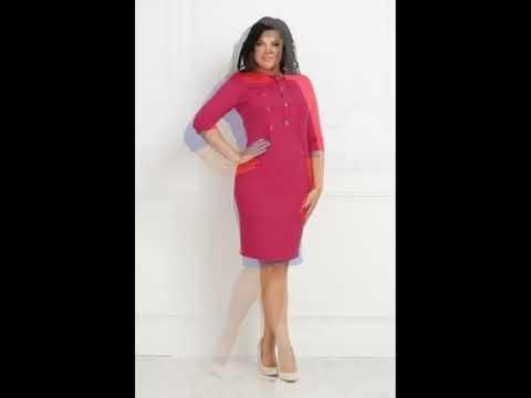 Женская #одежда больших размеров1 #Магазин женской одежды Feya