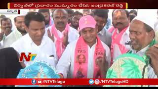 Indrakaran Reddy face to face over His Election Campaign
