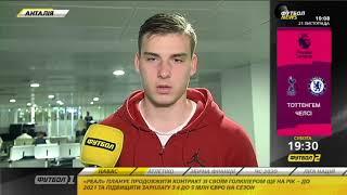 Игроки сборной Украины - о матче против Турции