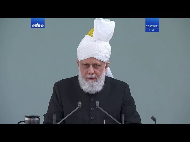 Friday Sermon 10 April 2020 (Urdu): The Corona Pandemic : Our duties and responsibilities