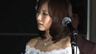 ミス青学本選(18)笑いと涙の父からの手紙.