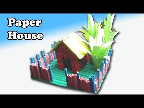 শোপিস কাগজের বাড়ি বানান সহজেই - How to make Paper Made House