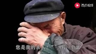 乞丐救了个小孩,3天后来了三十辆豪车,才知其身份不一般