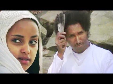 Eritrean Music: Isaac Simon - Tizita Fikri | ትዝታ ፍቕሪ - Traditional 2014 | Halenga Eritrea