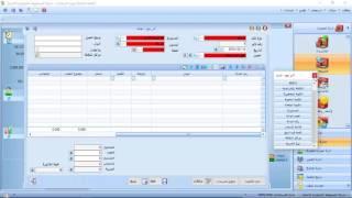 شرح تفصيلي لبرنامج المبيعات ضمن نظام سجايا لتخطيط موارد المنشآت Sajaya ERP