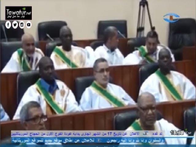 منع لجنة أزمة الشيوخ من دخول مقر مجلس الشيوخ - قناة شنقيط