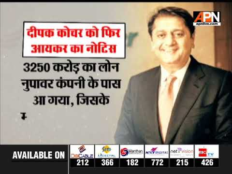 Tax department issues show cause notice to Deepak Kochhar in Videocon Loan case