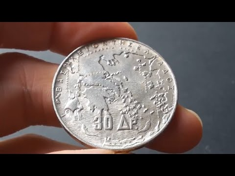 Greek Commemorative 30 Drachma 1963