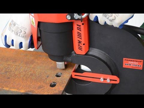 Promotech - PRO 110 Hydraulic Puncher