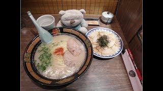 Ichiran Ramen (一蘭): Probably the best tonkotsu ramen in Japan!