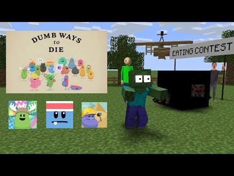 Monster School : Dumb Ways to Die - Minecraft Animation