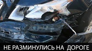 В Энергодаре столкнулись «Škoda» и « Mercedes»(Сайт МедиаЦентр Энергодар → http://www.en-media.tv/ 11 ноября 2016 года, в Энергодаре, возле городского рынка, произошла..., 2016-11-11T13:00:24.000Z)