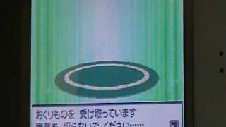 歴代ゲームポケモン総選挙!のレックウザ配信受け取りの瞬間