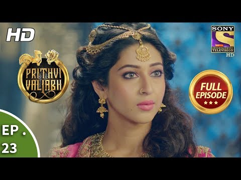 Prithvi Vallabh - Full Episode - Ep 23 - 14th April, 2018