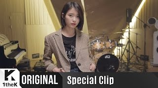 [Special Clip] IU(???)_Dear Name(????) MP3