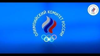 Сборная команды России по спортивной гимнастике в Медиа-центре Олимпиской команды России