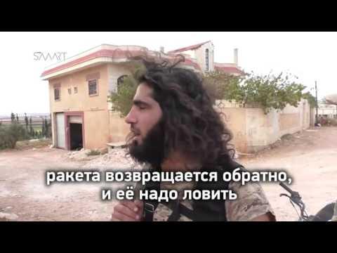 Террористы ДАИШ стреляют