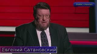 Сатановский! Порошенко и Горбачев предатели своей страны!