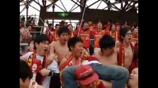 2013 J-LEAGUE Yamazaki Nabisco Cup #02 Sagan Tosu vs Nagoya Grampus...